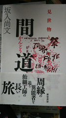 kandou_1.jpg