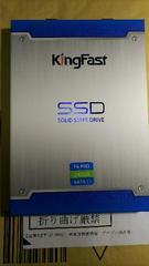 kingfast.jpg