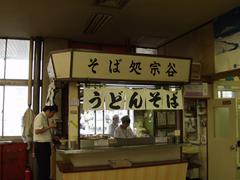 wakkanai_eki.jpg